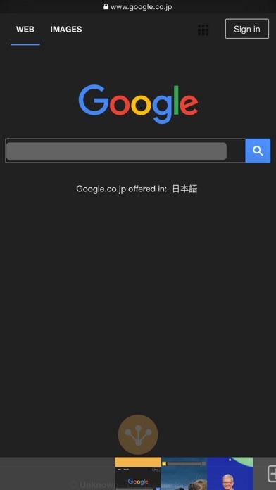 Ohajiki Webブラウザ screenshot1