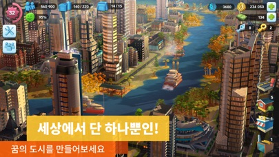 SimCity BuildIt for Windows