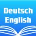 德英字典 German English Dictionary
