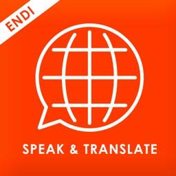 Endi Speak & Translate