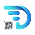 口袋4S店销售版 icon