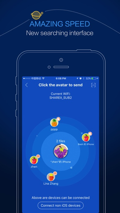 Screenshot for SHAREit - Connect & Transfer in India App Store