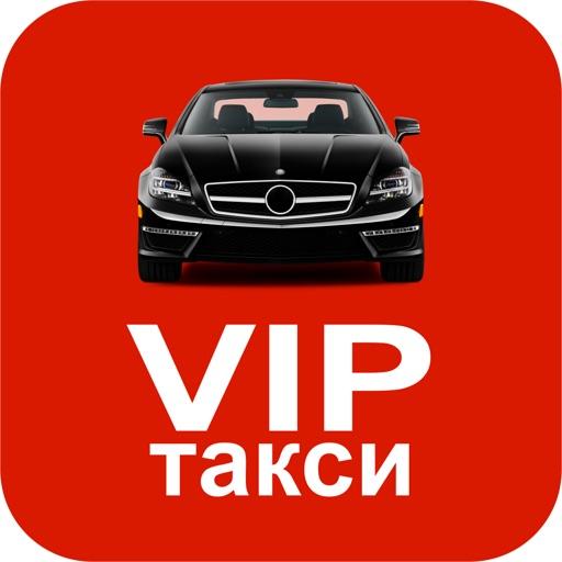 VIP TAXI г.Надым iOS App