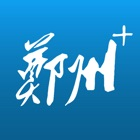 郑州客户端 icon