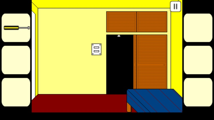 Amarillan Room screenshot-2