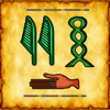 Egyptian Hieroglyphics Decoder