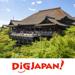 108.日本旅游攻略 - DiGJAPAN!