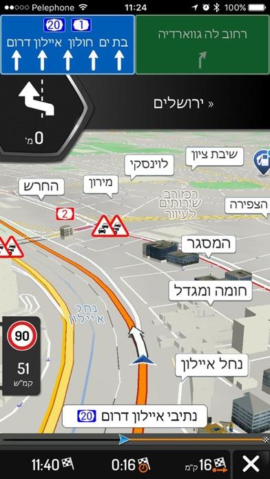 Israel - iGO primo LITE Screenshot 4