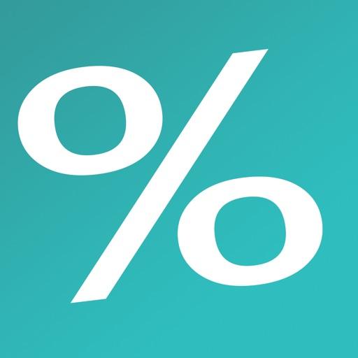 حساب الخصم والقيمة المضافة