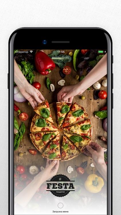 Пиццерия Festa. Доставка еды