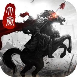大秦乱世霸业-大型策略战争手游