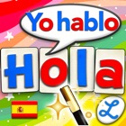 Spanish Word Wizard for Kids icon