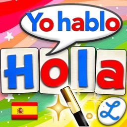 Spanish Word Wizard for Kids
