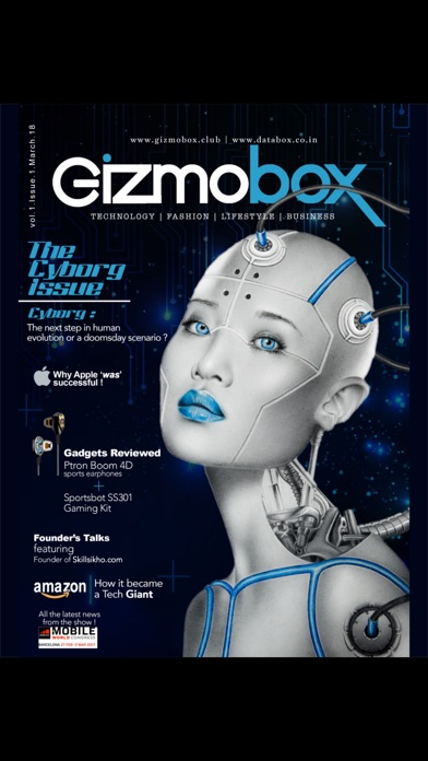 Gizmobox screenshot 1