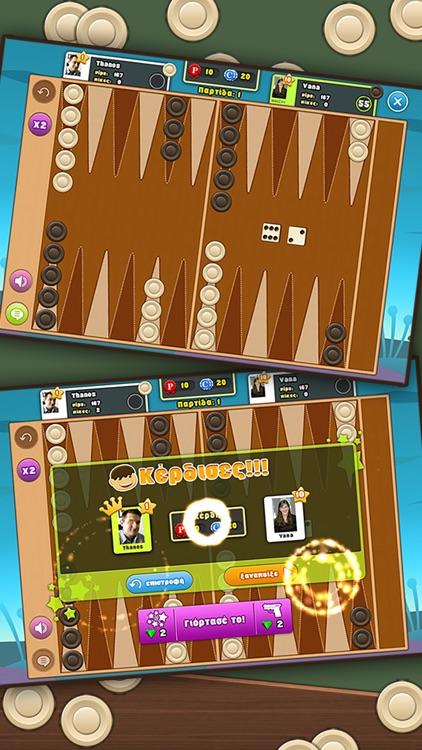 Tavli (Greek Backgammon) screenshot-3