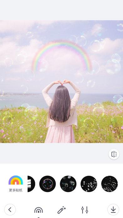 Rainbow - Colorful Cameraのおすすめ画像2