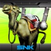 METAL SLUG X iPhone / iPad