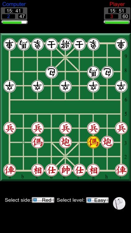 Chinese Chess1.0 screenshot-4