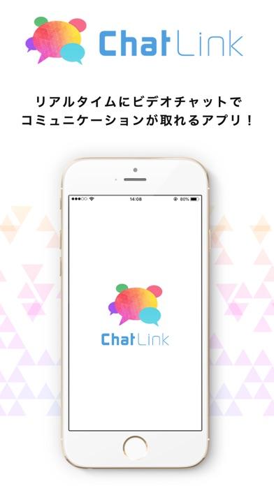 ChatLinkのおすすめ画像1