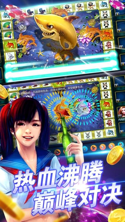 电玩城•捕鱼-欢乐水果机水浒传