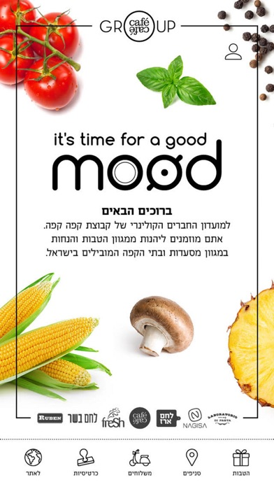 Mood Club, מוד קלאב Screenshot 1
