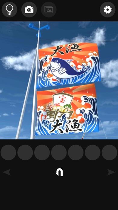 脱出ゲーム 大漁旗紹介画像2