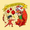 Chinese New Year 狗年貼圖