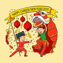 Chinese New Year 狗年貼圖