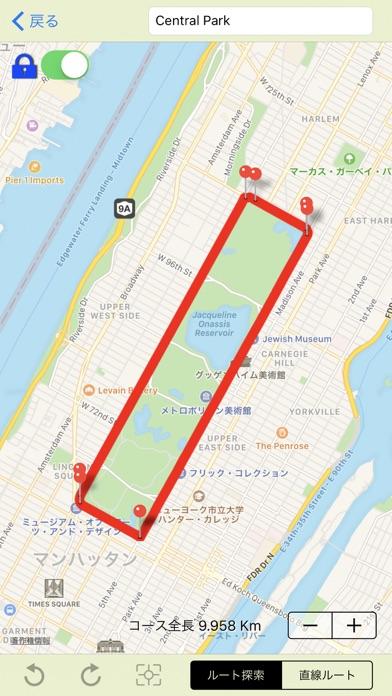 Distance Anywhere screenshot 4