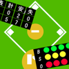 BaseballScore-HARU CORPORATION LTD.