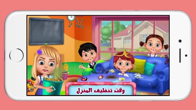 051bf4cd3 العاب اطفال بنات تعليمية ذكاء on the App Store