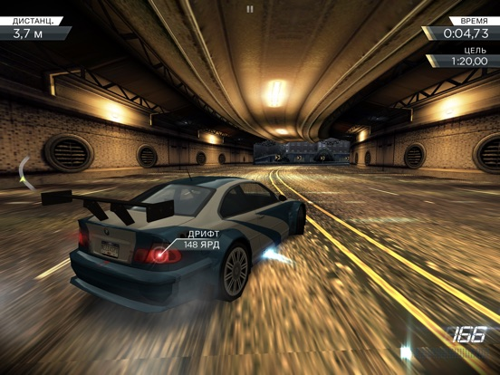 Need for Speed™ Most Wanted на iPad