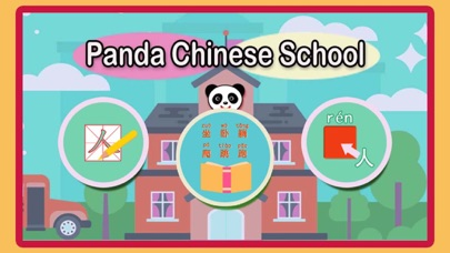 Panda Chinese School All in 1