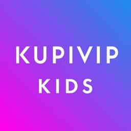 KUPIVIP Дети: одежда и обувь