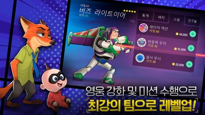 Disney Heroes: Battle Mode for Windows