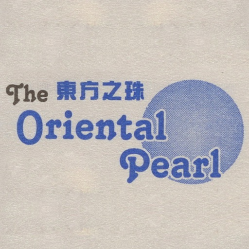 The Oriental Pearl