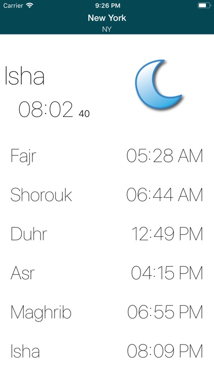 Minimal Islamic Prayer Times
