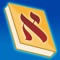 Special version of the popular Siddur for iPhone now designed in HD for the iPad