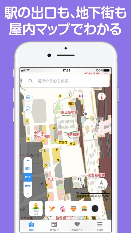 Yahoo! MAP screenshot-4