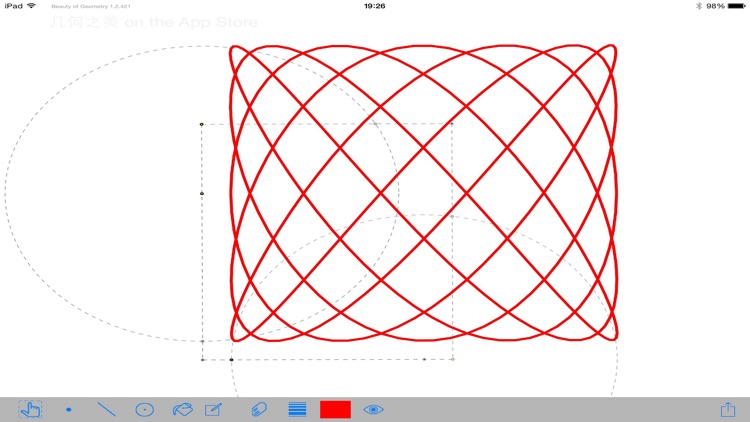 Beauty of Geometry screenshot-3