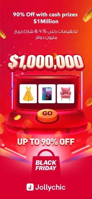 21b7f4649af9d Jollychic-جولي شيك مول للتسوق on the App Store