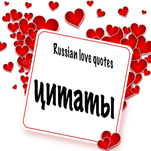 Russian Love Quotes   Russian Love Quotes App Data Review Stickers Apps Rankings