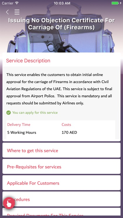 DCAA (Admin) screenshot-3