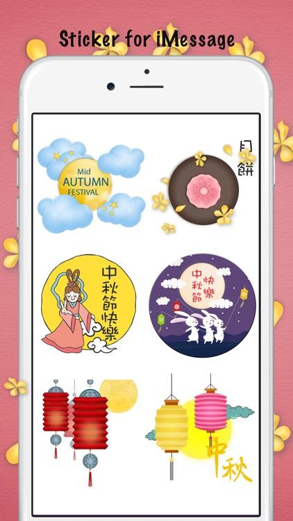 中秋節傳說貼圖-Oriental Mid Autumn Scene Stickers