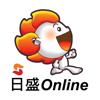 日盛Online