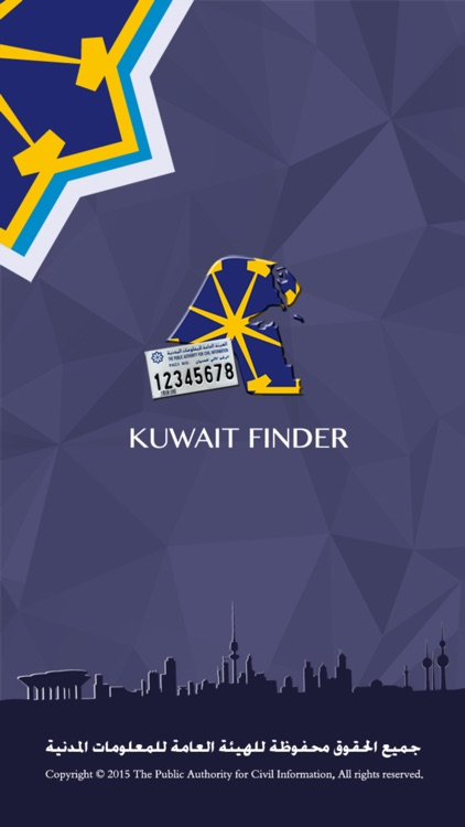 Kuwait Finder