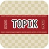 韓国語能力試験topik必須単語テスト1000