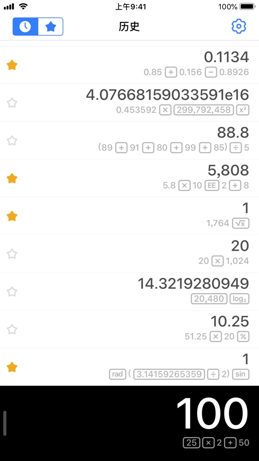 Calcbot 2 App 截图