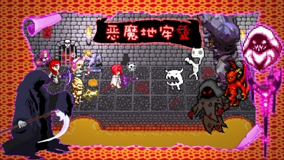 恶魔地牢:暗黑地下城ARPG游戏 Screenshot 1
