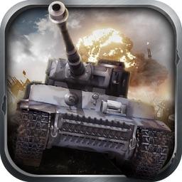 全民坦克大战-二战坦克军事策略游戏